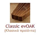 Classic evOak