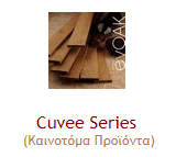 Cuvee Series